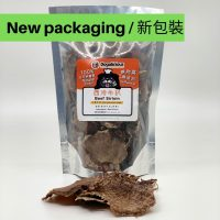 Dogalicious-Natural-Treat-Beef-Sirloin-100g-new packaging
