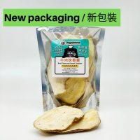 Dogalicious-Natural-Treat-Sweet-Potatoes-100g-new packaging