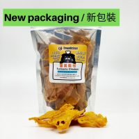Dogalicious-Natural-Treat-Turmeric-Chicken-100g-new packaging