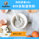 dog-nutrients-calcium-eggshell-powder