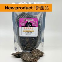 Dogalicious-Natural-Treat-Kangaroo-Liver-100g-new