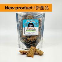Dogalicious-Natural-Treat-Mackerel-100g-new