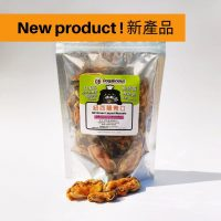 Dogalicious-Natural-Treat--Green-Lipped-Mussels-100g-new